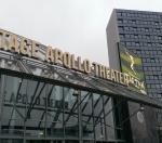Tarzan Musical in Stuttgart